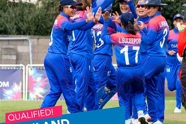 NEW: Dreams come true as Thailand women qualify for Cricket World Cup